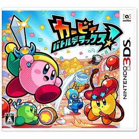 任天堂 Nintendo カービィ バトルデラックス!【3DSゲームソフト】