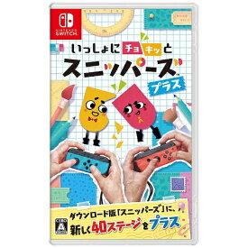 任天堂 Nintendo いっしょにチョキッと スニッパーズ プラス【Switch】 【代金引換配送不可】