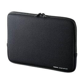 サンワサプライ SANWA SUPPLY プロテクトスーツ[MacBook Pro 13インチ用] (ブラック)IN-MACPR1301BK[INMACPR1301BK]