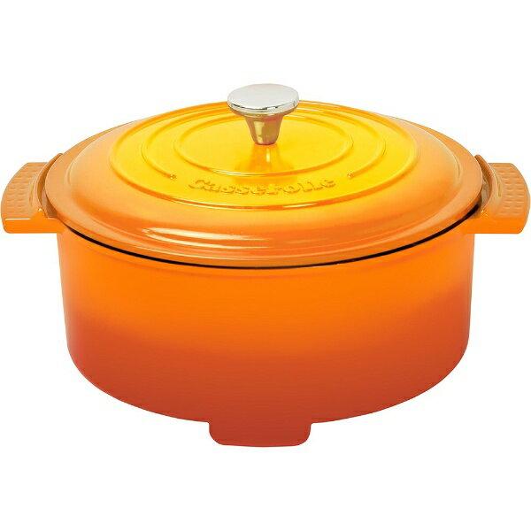 ヤマゼン YAMAZEN グリル鍋 「Casserolle(キャセロール)」(プレート1枚) YGC-800-D オレンジ[YGC800D]