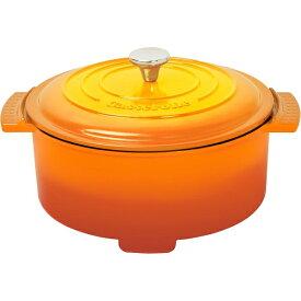 ヤマゼン YAMAZEN YGC-800-D グリル鍋 Casserolle(キャセロール) オレンジ [プレート1枚][YGC800D]