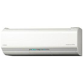 日立 HITACHI RAS-X40H2-W エアコン 2018年 ステンレス・クリーン 白くまくん Xシリーズ スターホワイト [おもに14畳用 /200V][RASX40H2+RACX40H2]
