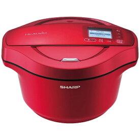 シャープ SHARP 水なし自動調理鍋 「ヘルシオ ホットクック」(2.4L) KN-HW24C-R レッド系[KNHW24C]