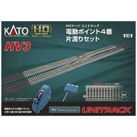 KATO カトー 【HOゲージ】3-113 HV-3 電動ポイント4 番片渡りセット