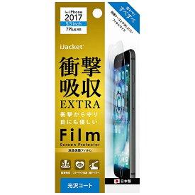 PGA iPhone 8 Plus 液晶保護フィルム 衝撃吸収EXTRA光沢 PG-17LSF17