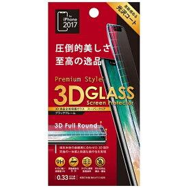 PGA iPhone X用 液晶保護ガラス 3D全面保護 ブラックフレーム PG-17XGL18