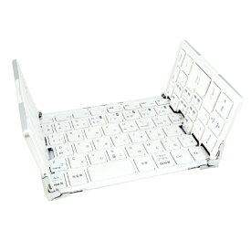 MOBO モボ 【スマホ/タブレット対応】ワイヤレスキーボード[Bluetooth3.0・Android/iOS/Win] MOBO 折りたたみ型 (83キー・ホワイト) AM-KTF83J-SW[AMKTF83JSW]