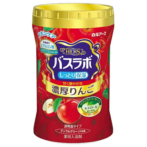 白元 HERSバスラボボトル 濃厚りんごの香り640g