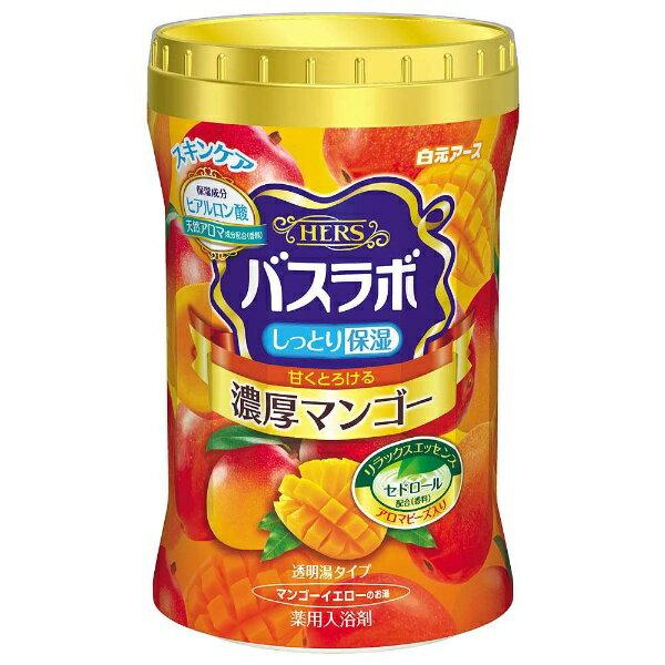 白元 HERSバスラボボトル 濃厚マンゴーの香り640g