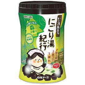 白元 いい湯旅立ち ボトル にごり湯紀行 森の香り(600g) [入浴剤]【rb_pcp】