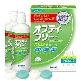 日本アルコン Alcon 【ソフト用/MPS】オプティフリー ツインパック(240mL×2本)【wtmedi】