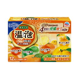 アース製薬 Earth ONPO(温泡) とろり炭酸湯ぜいたく柑橘柚子(12錠)入 [入浴剤]【rb_pcp】