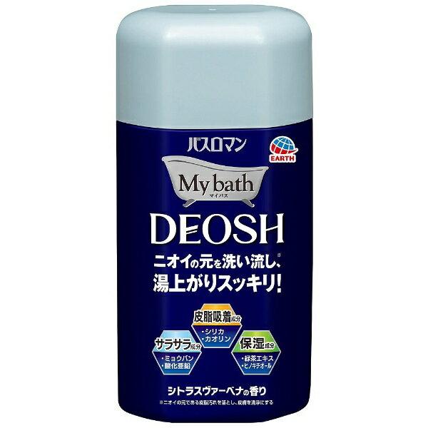 アース製薬 BATH ROMAN(バスロマン) マイバス デオッシュ 〔入浴剤〕