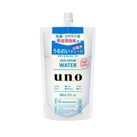 資生堂 shiseido UNO(ウーノ)スキンセラムウォーターつめかえ用 180ml