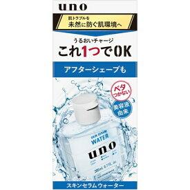 ファイントゥデイ資生堂 Fine Today Shiseido UNO(ウーノ)スキンセラムウォーター 200ml【wtcool】