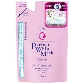 資生堂 shiseido 専科 パーフェクトホイップマスク つめかえ用 130ml