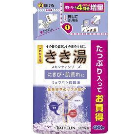 バスクリン BATHCLIN きき湯 ミョウバン炭酸湯 (つめかえ用) [入浴剤]