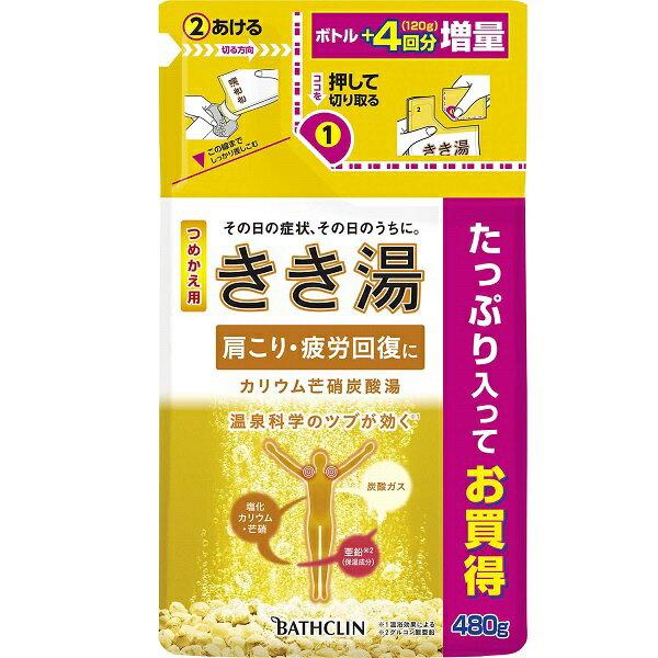 バスクリン BATHCLIN きき湯 カリウム芒硝炭酸湯 替