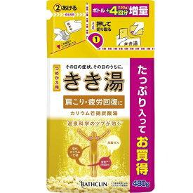 バスクリン BATHCLIN きき湯 カリウム芒硝炭酸湯 つめかえ用 480g【rb_pcp】