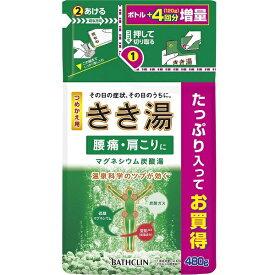 バスクリン BATHCLIN きき湯 マグネシウム炭酸湯 つめかえ用 (480g) [入浴剤]【rb_pcp】