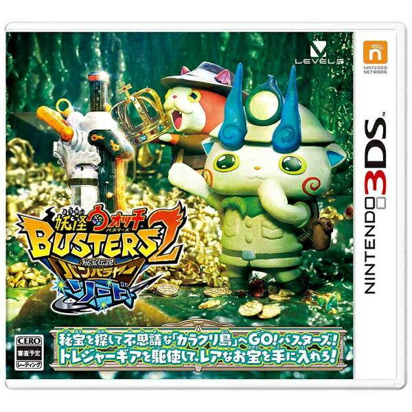 レベルファイブ 妖怪ウォッチバスターズ2 秘宝伝説バンバラヤー ソード【3DS】