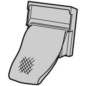 日立 HITACHI 全自動洗濯機用糸くずフィルター NET-42N6[NET42N6]