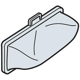 日立 HITACHI 全自動洗濯機用下部糸くずフィルター(2個入り) NET-KD8GX[NETKD8GX]