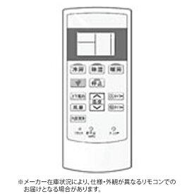 シャープ SHARP 純正エアコン用リモコン【部品番号:2056380845】 ホワイト CRMC-A881JBEZ