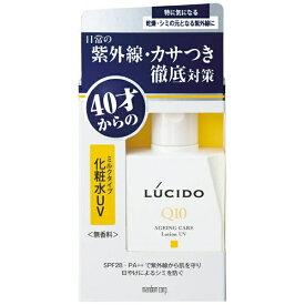 マンダム mandom LUCIDO(ルシード) 薬用 UVブロック化粧水(医薬部外品)(100ml)〔化粧水〕【rb_pcp】