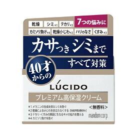 マンダム mandom LUCIDO(ルシード) 薬用 トータルケアクリーム(医薬部外品)(50g)〔クリーム〕