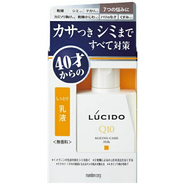 マンダム mandom LUCIDO(ルシード) 薬用 トータルケア乳液(医薬部外品)(100ml)〔乳液〕