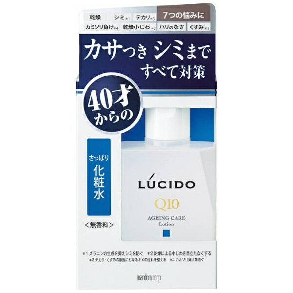 マンダム mandom LUCIDO(ルシード) 薬用 トータルケア化粧水(医薬部外品)(110ml)〔化粧水〕