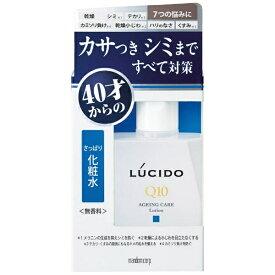 マンダム mandom LUCIDO(ルシード) 薬用 トータルケア化粧水(医薬部外品)(110ml)〔化粧水〕【rb_pcp】