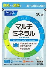 ファンケル FANCL FANCL(ファンケル) マルチミネラル 30日 (180粒) 〔栄養補助食品〕【wtcool】