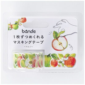 バンデ bande マスキングロールステッカー りんご BDA237