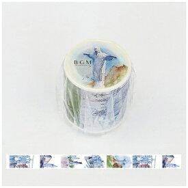 ビージーエム BGM マスキングテープ スペシャル全世界(ブラジル) 幅40mm×長さ7m BM-SPW003[BMSPW003]