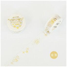 ビージーエム マスキングテープ ライフ金箔(金色サーカス) 幅15mm×長さ5m BM-LGWA003[BMLGWA003]