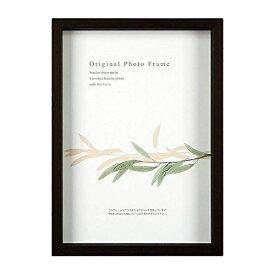 A.P.J. ART PRINT JAPAN アートプリントジャパン アートボックスフレーム(高さ:35mm) ハガキ (ブラック)