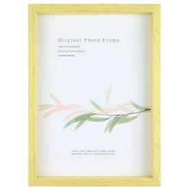 A.P.J. ART PRINT JAPAN アートプリントジャパン アートボックスフレーム(高さ:35mm) ハガキ (パステルイエロー)