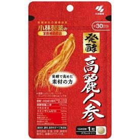 小林製薬 Kobayashi 発酵高麗人参 30粒【wtcool】