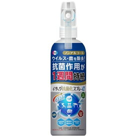 エーザイ Eisai イータック 抗菌化スプレーα 250ml【wtnup】