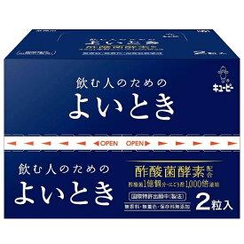 キューピー kewpie よ・い・と・き 2粒×50【wtcool】