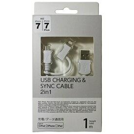 オズマ OSMA [micro USB+ライトニング]USBケーブル 充電・転送 2.4A (1m・ホワイト)MFi認証 IH-UDLJSP10W [1.0m]