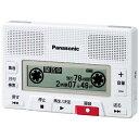 パナソニック Panasonic RR-SR350 ICレコーダー ホワイト [8GB][録音機 ボイスレコーダー 小型 高音質 長時間]