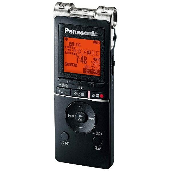 【送料無料】 パナソニック Panasonic ICレコーダー RR-XS470-K ブラック[RRXS470K] panasonic