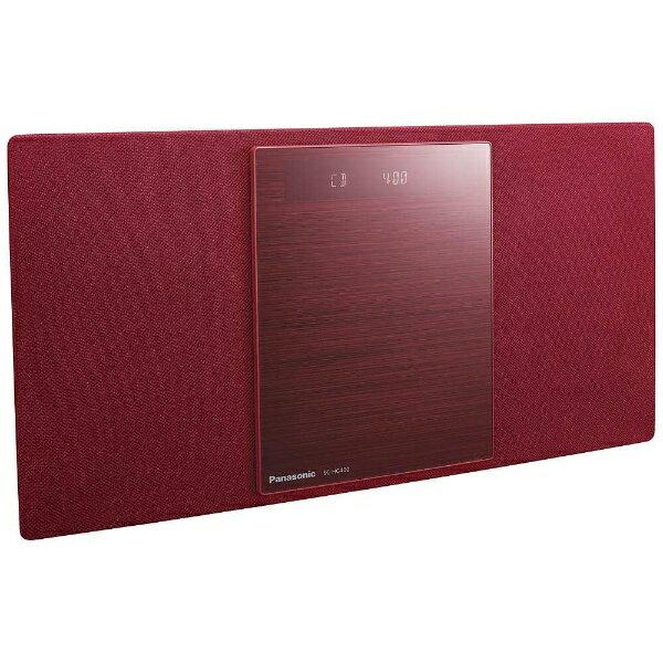 パナソニック Panasonic 【ワイドFM対応】Bluetooth対応 ミニコンポ(レッド) SC-HC400-R[SCHC400R] panasonic