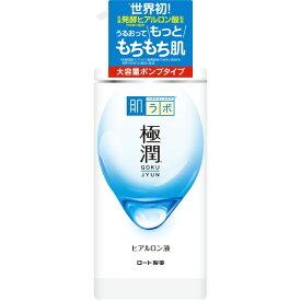 ロート製薬 ROHTO 肌研(ハダラボ) 極潤 ヒアルロン液 大容量 ポンプタイプ(400ml) 〔化粧水〕【rb_pcp】