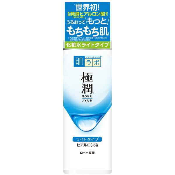 ロート製薬 ROHTO 肌研(ハダラボ) 極潤ヒアルロン液 ライトタイプ (170ml) 〔化粧水〕