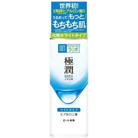 ロート製薬 ROHTO 肌研(ハダラボ) 極潤 ヒアルロン液 ライトタイプ(170ml) 〔化粧水〕【rb_pcp】