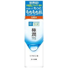 ロート製薬 ROHTO 肌研(ハダラボ) 極潤 ヒアルロン液(170ml) 〔化粧水〕【rb_pcp】